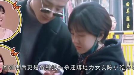于小彤带陈小纭菜市场摸头亲吻,蹲地为女友换鞋,网友:被惊到了