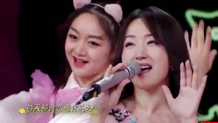 杨钰莹甜美翻唱《学猫叫》,现场撒娇可爱无比萌翻众人