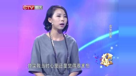 26岁辣妹竟与40岁大叔同居,台上揭露交往内幕,门当户对重要吗?