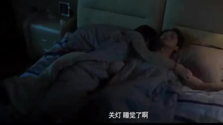 妻子不睡觉,丈夫也睡不好