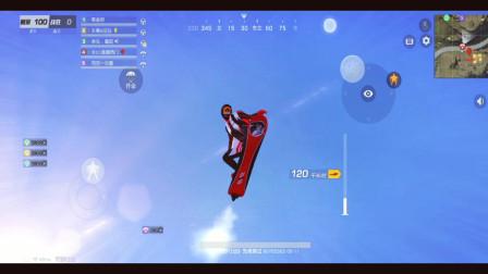 荒野行动跳伞我们是认真的!