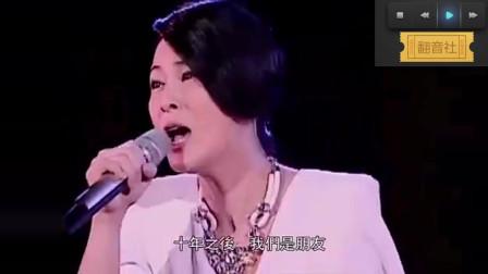 奶茶刘若英翻唱陈奕迅《十年》 ,好好听