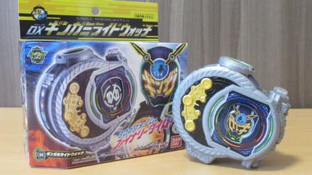 【小E】假面骑士ZI-O DX银河未来骑士手表 沃兹最终形态 GINGA WOZ 太阳 惑星 时王