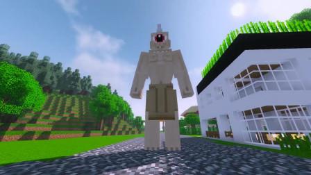 我的世界动画-怪物学院-独眼巨人-A TiNH
