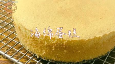 详细的海绵蛋糕制作方法