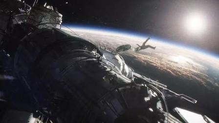 《地心引力》:首部提及神舟号,女子孤身返回地球,旅途十分刺激