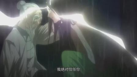 张锡林临终前托福冯宝宝,想了解自己的身世,就去接近自己的孙子