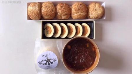 奶油芋头面包、寿司蛋糕、泡芙、酸辣粉