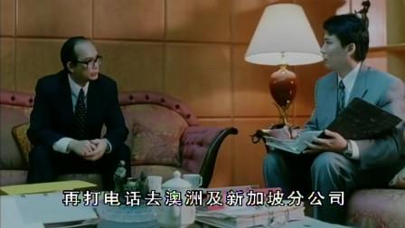 惊天大贼王:豪哥太激动,十亿现金到手,抱上男子就亲还说谢谢