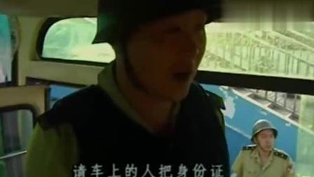 中国刑侦一号案:白宝山作案后装作游客离开,制造了不在场的证据