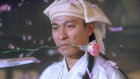刀剑笑:江湖三大高手之一的刘德华被人指控夜闯皇宫害皇妃