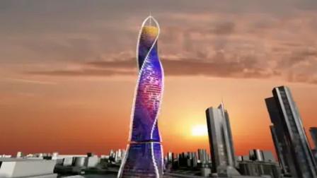 会跳舞的大楼,耗资20多亿,网友:贫穷限制了我的想象!