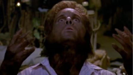 《魔怪世界》男子被神秘野兽抓伤,夜里变成了狼人,双眼赤红浑身长毛