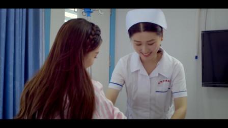 于莎莎打针遇到美女实习护士,绑个带子真是好看,很喜庆