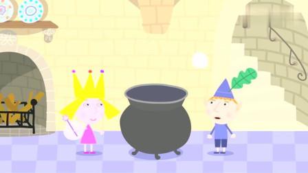 班班和莉莉的小王国:变冰淇淋很容易啊