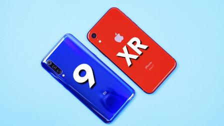 小米9 vs iPhone XR:对比之后,我还是选择米酒。。。