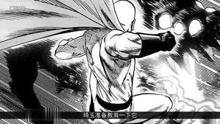 一拳超人:埼玉将来的宠物犬波奇有多强?S级英雄都无视!