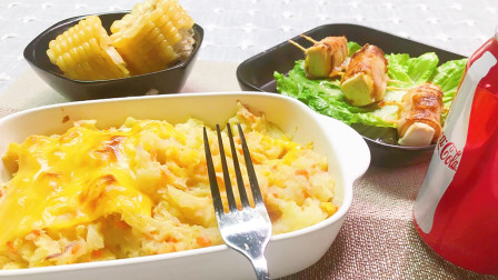 芝士土豆泥搭配香煎培根豆腐,再煮一根玉米,这顿饭相当美味!