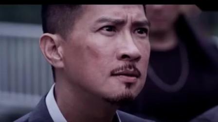 电影扫毒张家辉经典对白, 粤语更甚国语, 看完才明白什么叫兄弟