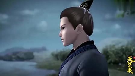 天行九歌李斯当着韩王的面说出这样的话,全朝上下都不淡定了