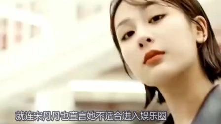 杨紫正式官宣,二人甜蜜互动,网友直呼太甜了!