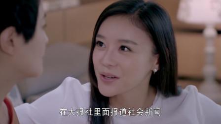 恋爱真美:梓琳太无敌!小嘴叭叭的,一分钟直接搞定妈妈!