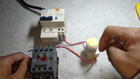 电工知识:只用1个按钮,3根电线,来接个接触器自锁接线,这样接线还真简单
