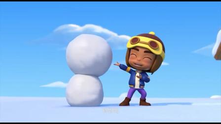 百变布鲁可:冬天来了,小朋友在玩雪,突然大家被滑走