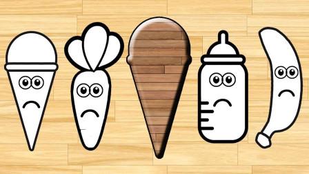 冰淇淋胡萝卜香蕉益智拼图涂色早教动画