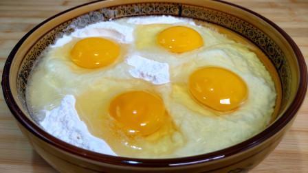 面粉里打4个鸡蛋,不用烤不用烙,上桌抢着吃,孩子天天吃不够