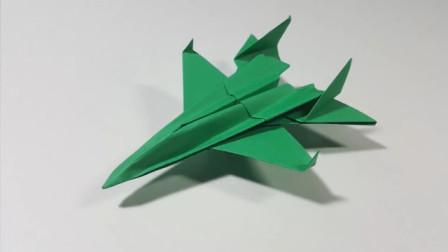 手工作品,一张纸怎么折出帅气的飞机?