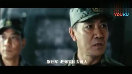 《汶川大地震》真实再现512汶川抗震救灾的电影,流着眼泪看完的