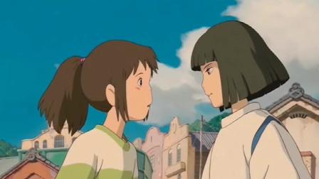 《千与千寻》时隔18年将引入国内,网友:我们都欠宫崎骏一张电影票!