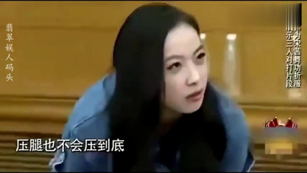 宋茜参加韩国综艺节目这个劈叉简直满分,男明星叫了出来