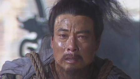 《三国演义》此人失地陷城罪难救,诸葛亮挥泪斩马谡