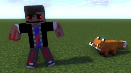 我的世界动画-小狐狸 vs 丧尸-LuigiIbanez1021