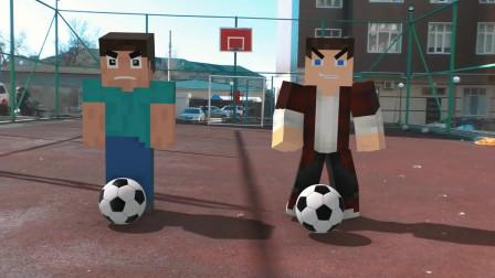 我的世界动画-真人版功夫足球-NineCraft