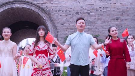 【人民拍客】浙江:金华古子城保宁门快闪《我和我的祖国》