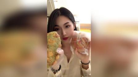 乐乐茶面包 这是个不完整的视频后面吃的忘记录了