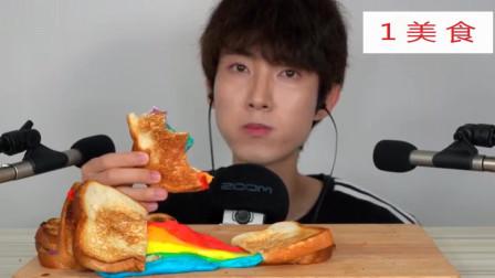 1美食,国外小伙吃彩虹芝士烤面包,张嘴就咬吃下肚的全是色素