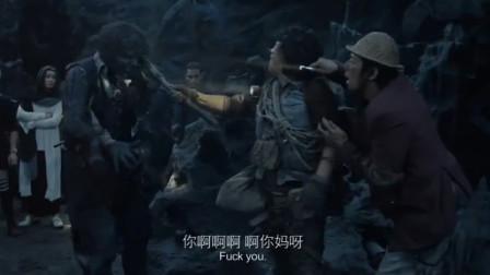 鬼吹灯:王胖子盗墓遇僵尸,一只黑驴蹄子教你做人!这就叫专业!