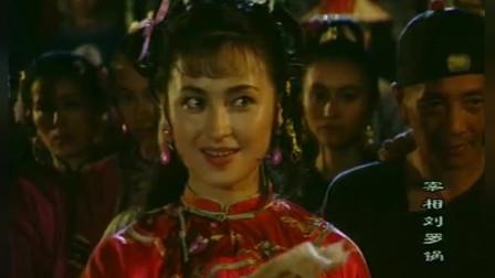 宰相刘罗锅,王爷查办官员寻花问柳搜查杏花楼,把皇上堵在了楼里