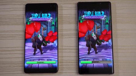 三星S10游戏载入速度,对比三星Note9