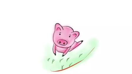 生活是一只粉红的小猪,献给老婆,apple pencil简笔