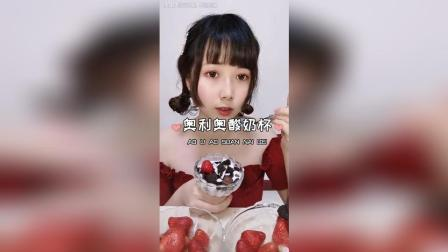 自制奥利奥草莓酸奶杯