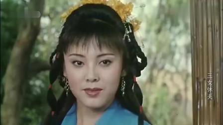 电影《三女休夫》:潘长江和美女相亲,媒婆告诉女方潘长江长得很帅