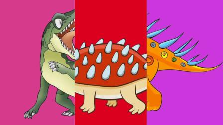 用钉状龙、冰脊等3种恐龙拼成甲龙