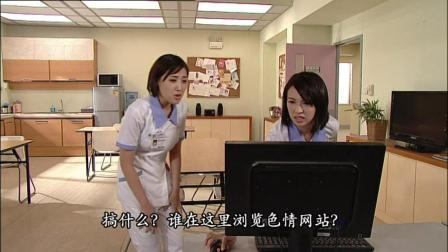 护士发现有人在电脑浏览不良网站,这也太不害臊了吧!