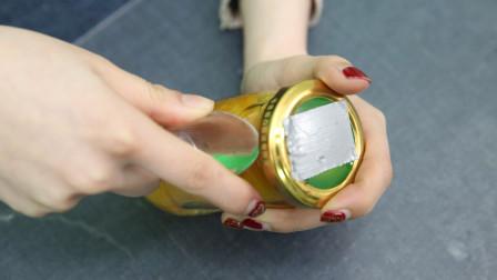 才知道罐头上有个机关,用这招开罐头太实用了,再也不用靠蛮力打开了