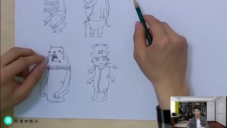 阿晨讲素描:可爱的小虫子该如何画,学会之后多加练习哦